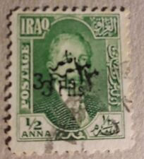IRAQ 1932 King Faisal I  3F on ½a green (Surcharge Double variety MLH. SG 107a)