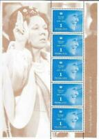 Netherlands 2013 Royalties, Royal Family, Queen Beatrix MNH**