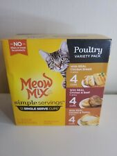 Meow Mix Poultry Wet Cat Food, Variety Pack, 1.3 oz  (Pack of 12) single serve