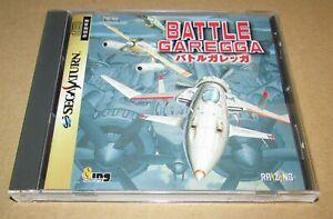 Battle Garegga (Japanese Import) for Sega Saturn Complete Fast Shipping