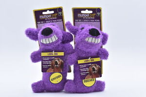 LOT OF 2 Multipet Loofa Dog Squeaky Dog Toy, Purple