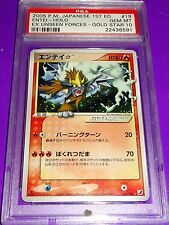 Pokemon Entei Holo 1St Ed  Japanese  Gold Star Psa 10