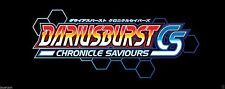 Dariusburst Chronicle Saviours PS Vita Playstation Sony Japanese Japanzon