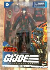 GI JOE CLASSIFIED COBRA ISLAND COBRA VIPER TROOPER TARGET EXCLUSIVE! MIB! LOOK!