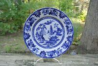 "Antique Flow Blue Adams Tunstall ""Shangai"" Ironstone 9-1/4"" Plate"