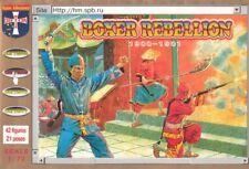 Orion 1/72 Boxer Rebellion # 72009