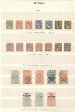ABYSSINIA INC 1894 DEFINITIVES & POSTAGE DUES, 1919 ANIMALS MINT (71)