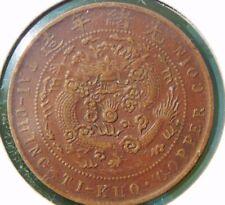 *Rare* China ND 1907 10 Cash Y# 10.4 AU Grade Ti Kuo Copper Coin