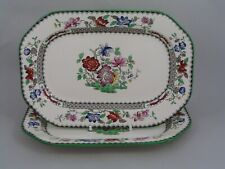 """TWO SPODE CHINESE ROSE 9 1/2"""" SANDWICH PLATTERS."""