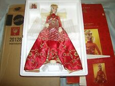 1998 HOLIDAY GIFT PORCELAIN BARBIE DOLL !!!!    NEW !!!