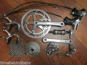 VINTAGE SHIMANO DURA ACE 7402 GROUP GROUPPO COMPLETE BUILD KIT 8 SPEED DOUBLE