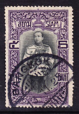 THAILAND-SIAM 1912 SG156 5b greyish-black & violet - fine used. Catalogue £18