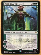 Nissa, Who Shakes the World Japanese War of the Spark mtg NM