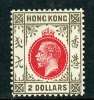 China 1921 Hong Kong $2.00 KGV Chalky Paper Wmk MSCA Scott #144 Mint Z534
