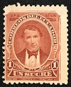 Ecuador SC #53 Mint No Gum 1895