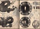 Itsukushima Shrine Treasure Swords Japanese Original Woodblock Print Ukiyoe Book