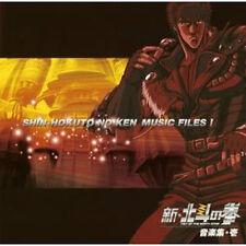 SHIN Hokuto no Ken ANIME SOUNDTRACK CD Japan 1