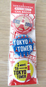 Set 3 Pieces Authentic Japan Tokyo Tower Badge Pin from Japan