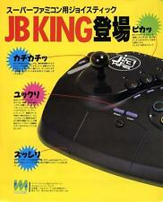 Super Famicom JB KING The Legend of Zelda JAPANESE GAME MAGAZINE PROMO CLIPPING