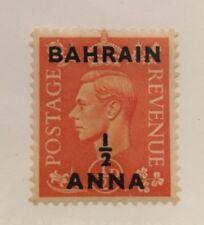 Bahrain Scott 72 KGVI 1/2 Annas-Mint