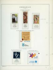 ISRAEL Marini Specialty Album Page Lot #61 - SEE SCAN - $$$