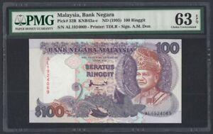 Malaysia 100 Ringgit 1995 UNC (Pick 32B) PMG-63 EPQ (AL1924069)