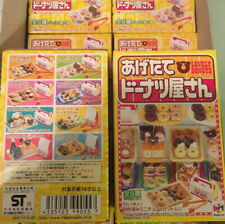 Rare 2006 NEW Megahouse Re-ment Lovely Donuts Full Set of 10
