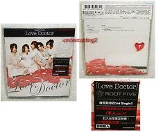 √5 (Root Five) Love Doctor Taiwan Ltd CD+DVD+love recipe (Ver.A)