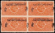 Saudi Arabia Sc # L15 SUPERB BLOCK of 4 MNH