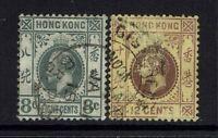 Hong Kong SG# 102a & 106 - Used (Small Hinge Rems) - Lot 040217