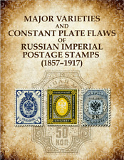 CATALOG: MAJOR VARIETIES AND CONSTANT PLATE FLAWS OF RUSSIAN IMPERIAL STAMPS