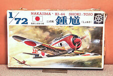 1/72 SHIZUOKA HOBBY KI-44 SHOKI TOJO MODEL KIT # 5
