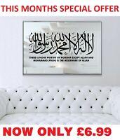 Islamic Calligraphy-Wall-Stickers VINYL WALL DECAL Kalma SHAHADA Eng Translation