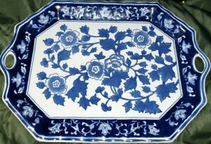 Pier 1 Imports Blue And White Flower Pattern Tray With Handles sku 3098850
