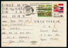 Mayfairstamps SINGAPORE COMMERCIAL 1990 POSTCARD ADDRESSED wwk43493