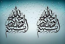 2x aufkleber wandtattoo A4 size bismillah besmele islam allah arabosch türkiye G