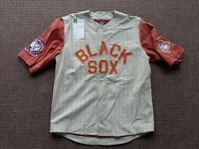 Negro League Baltimore Black Sox  LEATHER  PIG SUEDE SAMPLE JERSEY JH Design