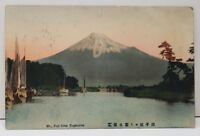 Japan Mt., Fuji from Tagonours to Baltimore Early 1900's Tinted Postcard  C5