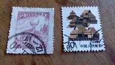 Usado - DOS SELLOS DE CORREOS - CHINA  - Coleccionistas - Item For Collectors