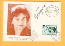 HAND SIGNED 1st Day Cover Bulgaria 1963 FEMALE Russian Cosmonaut Tereshkova ZC