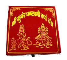 Shri Dhan Laxmi MahaLaxmi Kuber Yantra Dosh NivaranSpecial Deepawali Poojan Set