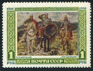 Russia 1595,lightly hinged.Michel 1598. Vasnetsov,1951.Three Heroes.