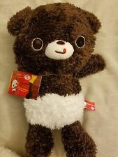 Chocopa Panda Bear Chocolate Plush Collectible 12''