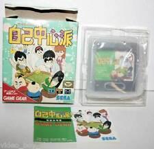 GAMBLER JIKOCYUUSHIN HA GIOCO USATO OTTIMO STATO SEGA GAME GEAR ED JAP FR1 32263