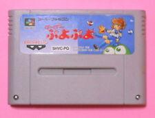 1530 SUPER PUYO PUYO Nintendo Super Famicom Game Japan SNES SFC USED F/S