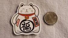 Lucky Cat Sticker Decal