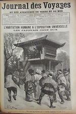 JOURNAL DES VOYAGES N° 631 de 1889 JAPON LES JAPONAIS CHEZ EUX ROI DU RIO NUNEZ
