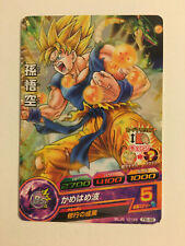 Dragon Ball Heroes Promo PB-48 -