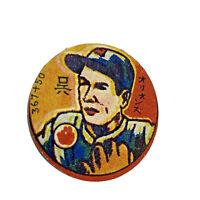 Vintage Japanese Baseball Rare Menko Card Giants ' Go Shinkyou '