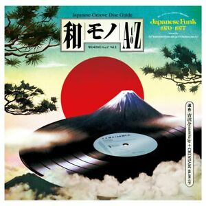Various - Wamono A To Z Vol. 2 - Japanese Funk 1970-1977 VINYL LP
